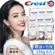 美國Crest-3DWhite自然亮白牙膏116g超值組6入送歐樂B無蠟牙線(50公尺2入)