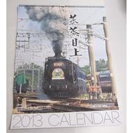鐵道迷收藏品--- 台鐵火車月曆102年「蒸蒸日上」蒸汽火車 專輯