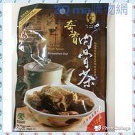 新鮮貨 馬來西亞 奇香肉骨茶 70g, 買1包抵2包肉骨茶 煲湯  (素)90元。