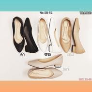 (NEW ใส่สบาย)คัชชูเรียบหนังด้านแฟชั่นหัวเรียวส้น 1 นิ้วคุณภาพดี No.SB-52รองเท้าคัดชู รองเท้าคัทชู หนัง หญิง ส้นกลมสูง องเท้าดำ รองเท้าชุมชน รองเท้าพยาบาล รองเท้าส้นเตี้ยหัวตัด แบบเปิดส้น รองเท้า คัชชูเจลลี่ รองเท้าผู้หญิง สวย นุ่มสบายเท้า