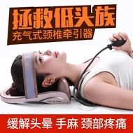 手動氣囊充氣臥式頸椎/牽引器  頸椎寶 頸椎/牽引 頸椎 按摩器 舒椎/器 頸架鬆 放松 按摩