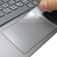 【Ezstick】Lenovo YOGA 330 11 IGM TOUCH PAD 觸控板 保護貼