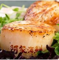 【日本原裝】北海道/生食級干貝3S/1Kg±5%/盒(約41-50顆)#刺身#乾煎#生干貝#鮮甜#厚實飽滿#日本合格檢驗標