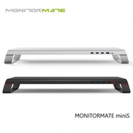 MONITORMATE miniS 多功能螢幕架 USB 3.0+充電底座 霧面黑 / 北歐銀 全新公司貨開發票