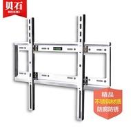Kaiseki (BXG308 26-55) universal stainless rack Philips monitor stand millet of the TV Hisense LCD T