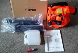 興虎 EB260 汽油 吹風機 風力 滅火器 風力滅火機 吹雪機 吹葉機 滅火器 6kg款