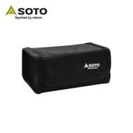 【SOTO】高山爐收納包 SOD-310CS