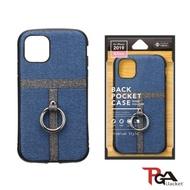 日本PGA iPhone 11/11 Pro 指環口袋 雙料防撞 手機殼-藍