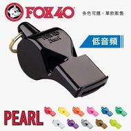 FOX 40 PEARL 哨子(低音頻) 9703系列 顏色隨機【AH08011】i-Style居家生活