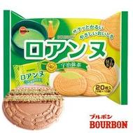 【BOURBON北日本】法蘭酥夾心餅乾-宇治抹茶 20枚入142g йюп⑦ ①ヤ⑦а宇治抹茶 日本進口零食