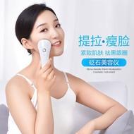 特價商品00電動砭石溫灸刮痧器艾灸美容儀益生瘦臉面部臉部震動刮痧儀器家用好話好說@