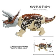 New Dinosaur Figures Legoing Tyrannosaurus Rex Jurassic World Blocks Triceratops Toy Animals Model Legoings Dinosaur Park Figure