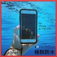 Richbox 【極致防水】iPhone X 6 6s 7 8 + 防水手機保護殼 台灣設計 防摔 防水 防塵【J12】