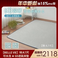 【BELLE VIE】台灣製 6D可水洗超透氣彈力床墊 灰色特仕/露營墊/瑜珈墊(雙人特大-180x210cm)