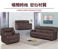 【綠家居】貝多 高機能皮革電動沙發組合(單人電動椅+二人座+三人座組合)