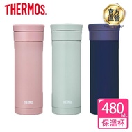【THERMOS 膳魔師】不鏽鋼真空保溫杯0.48L(JMK-501/500)