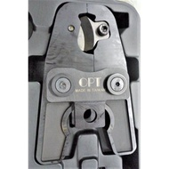 ~金光興修繕屋~OPT 六角 C型模 端子壓接模具 壓著電纜用壓接頭~油壓式 六角 22mm~325mm+電纜剪刀模具