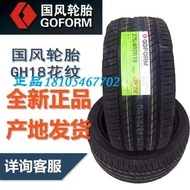 National Style Tire 225 235 245 255 275 285 295/30 35 40 45 50 55r20 22