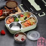 304不銹鋼保溫飯盒便攜分隔便當餐盤餐盒套裝可注水