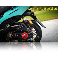 【麻糬Moto精品改裝】MSP 後避震 MS7 基本款 掛瓶 阻尼預載可調 勁戰/BWS/GTR/CUXI/雷霆