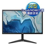 AOC艾德蒙 22B1H 22型 護眼電競螢幕(1920x1080/VGA+HDMI)