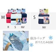【Shupatto】S445/S444 日本 保冷保溫扇形秒收摺疊購物袋 收納包 環保袋 保冷袋 保溫袋(S/M)