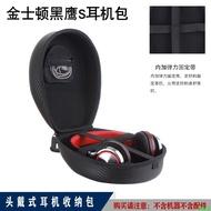 【哆啦A夢】頭戴式耳機包 金士頓黑鷹S收納袋大耳麥盒便攜旅行盒通用防壓防水