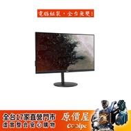 ACER宏碁 XV272U P 27吋 1ms/IPS/144Hz/含喇叭/FreeSync/保固三年/螢幕/原價屋