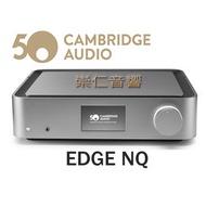 台中 *崇仁視聽音響* 英國之聲 cambridge audio EDGE NQ 前級擴大機│網路音樂串流播放機