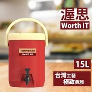 【渥思】304不鏽鋼內膽保溫保冷茶桶-15公升 [台灣製造 304不鏽鋼內膽]