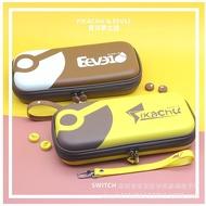 現貨 皮卡丘 伊布主題收納包 switch 收納包 switch lite保護包  硬質EVA保護包