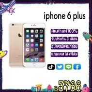 Apple iPhone 6Plus [16GB&64GB&128GB] ไอโฟน6พลัส Iphone 6plus แถมเคส/ฟิล์ม มีประกัน โทรศัพท์มือถือ
