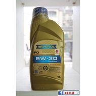 C8小舖 (可私訊聊聊) Ravenol日耳曼(原漢諾威)5w-30  5W30 FO 全合成節能機油 公司貨 買一送?