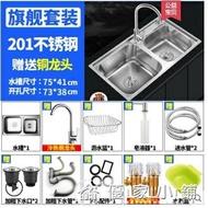 洗水槽肯勒304不銹鋼廚房水槽雙槽壹體成型加厚手工洗碗池單洗菜盆套餐