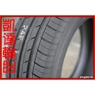 【凱達輪胎鋁圈館】橫濱 BluEarth ES ES32 195/60/15 195/60R15 寧靜舒適 歡迎詢問