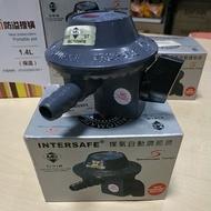 Intersafe Regulator Gas Automatic Regulator