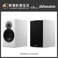 【醉音影音生活】丹麥 Dynaudio New Emit 20 書架型喇叭/揚聲器.台灣公司貨