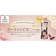 【美妝行】日本 P&G 洗衣芳香顆粒 375g 香香豆 柔軟劑 日本限定 牡丹粉紅寶石香