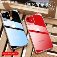 【ESR 億色】IPhone 11/11 pro/11 pro max空壓殼 輕薄透明全包覆防摔手機殼套 初色零感系列