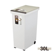 【ASVEL】ASVEL EBAN彈壓式垃圾桶-30L(房寢室客廳 分類輪子 按壓 台北市專用垃圾袋25公升)