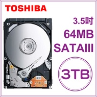TOSHIBA 3TB 3.5吋 7200 RPM/64M 內接式硬碟 (DT01ACA300) 東芝 原廠保固 3T