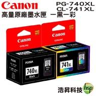 CANON PG-740XL+CL-741XL 黑+彩 原廠墨水匣 適用 MG3670 MG3570 MX437