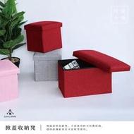 (台中 可愛小舖)北歐 正方 長方 加厚 儲物椅 棉麻 收納椅凳 掀蓋置物 腳凳 穿鞋椅 收納箱 收納籃
