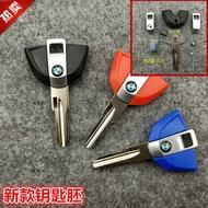 踏板寶馬摩托車鑰匙 C600 Sport C650GT 鑰匙 綿羊 C1-200 C1鑰匙