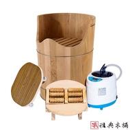 【雅典木桶】天然無毒 芬多精 珍貴國寶級檜木 附坐板 檜木 蒸腳 泡腳桶(足木桶)