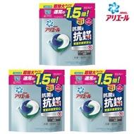 ARIEL - [3件優惠裝] 3D抗菌抗蟎洗衣膠囊/洗衣球/洗衣珠26粒袋裝 (日本製造)