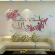 壁貼 立體壁貼 壓克力壁貼 壓克力 立體 卡通 小孩房 嬰兒房 佈置 居家小物《閨蜜派》