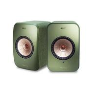 【KEF】英國 KEF LSX 綠色 WIFI 主動式無線喇叭 支援AirPlay HIFI 公司貨(LSX)