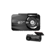 HP กล้องติดรถยนต์ ด้านหน้า-หลัง FullHD1080P รุ่น F870G + RC3