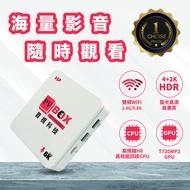 免運費 元博 PVBOX 旗艦版 普視電視盒/ 普視盒子/安博盒子 4G(系統記憶體)/64G(儲存記憶體) +二贈品
